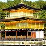 【京都】2014年秋特別公開!世界遺産7社寺まとめ
