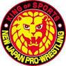 新日本プロレスの歴史