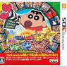 クレヨンしんちゃん 嵐を呼ぶ カスカベ映画スターズ! 攻略・Wikiまとめ【3DS】