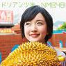 NMB48新曲「ドリアン少年」で初センター!須藤凜々花ってどんな子?