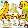 【ガチャガチャ】新シリーズ「バナナとインコ」「気まぐれ鳥の休日。」が発売!