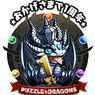 パズドラ(パズル&ドラゴンズ)モンスター図鑑DBサイト一覧