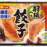 マツコの世界 絶品4大冷凍餃子みんなの食レポ感想