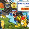 【ソリティア×競馬】ソリティ馬がアンドロイドに!、ベータテストユーザー募集!【開発はゲームフリーク】