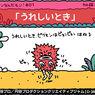 【円谷公認】ゆるキャラっぽいピグモンの4コママンガがほのぼのかわいい