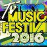 テレ東音楽祭2016 事前収録 えび・ジャニスト・JUMPの番協 観覧レポまとめ #テレ東音楽祭