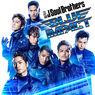【追加公演】三代目J Soul Brothers BLUE IMPACT「埼玉4/19」まとめ