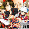 【ADV】選手に密着取材!?、3DSで新テニスの王子様、来年3月発売!