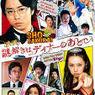 櫻井翔主演『映画 謎解きはディナーのあとで』BD&DVD発売決定!豪華特典!