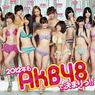 AKB48好きに贈る厳選画像まとめ