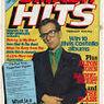 【80s】Vintage Smash Hits Magazine – スマッシュ・ヒット・マガジン