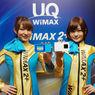 ホントは無制限じゃないよ!WiMAX2+のギガ放題と新機種のデメリット