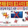 イマイチ盛りあがらない韓国の「日本製品不買運動」